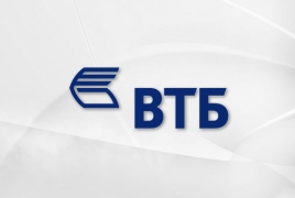 VTB Bank (Armenia) launches Available loan to support middle business