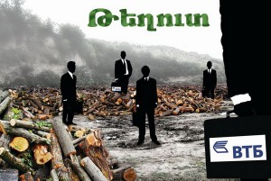 teghut 11 300x201 Toxicity Inc.: Mining and a Struggle for Armenia's Soul