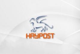 Escher postal attention program provider sings understanding with Haypost