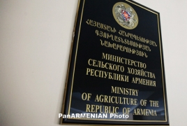 Armenian Agriculture Ministry forecasts expansion in 2012
