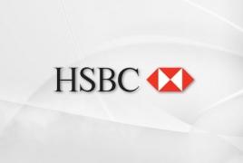 Armavir schoolchildren to advantage from HSBC Global Education program