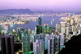 Hong Kong many grown financial marketplace in a world