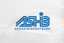Ardshininvestbank offers income send by Intel Express starting from 1,5%