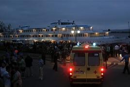 Sargsyan extends condolences to Medvedev over traveller vessel wreck