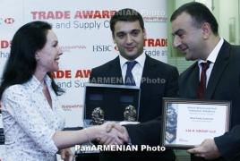 ARAY named HSBC Bank Armenia's Best Trade Customer