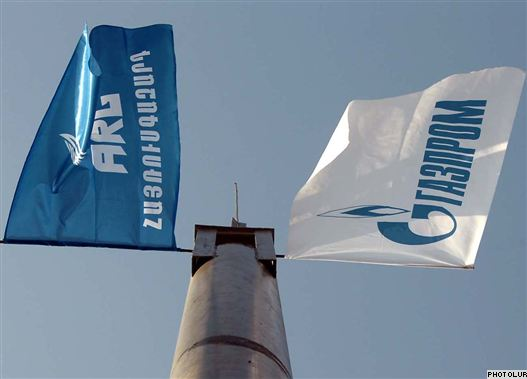Armenia -- The flags of a ARG inhabitant gas user and a widespread Russian shareholder, Gazprom, undated.