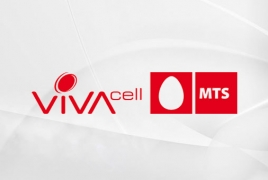 VivaCell-MTS allotted 20 million AMD to 5th Pan-Armenian Games