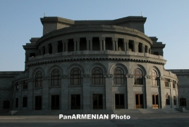 Yerevan Liberty Square underneath video surveillance