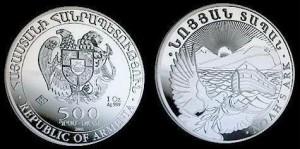 coin web 300x149 New Armenian Silver Coin Commemorates Noah's Ark